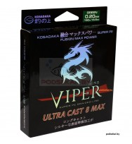 Леска плетенная KOSADAKA Viper Ultracast 8 Max 150 м.