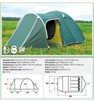 Палатка COMFORTICA Trial 4 Plus
