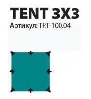 Тент TRAMP 3х3 м.