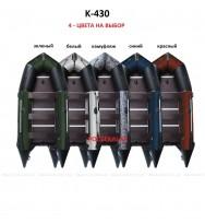 Лодка надувная ПВХ AQUASTAR K-430