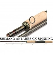 Спиннинг SHIMANO Aspire CX Spinn M 2,7м. 10-30 гр.