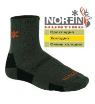 Термоноски NORFIN Hunting Warm