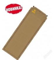Самонадувающийся коврик TRAMP 7 см. TRI-009