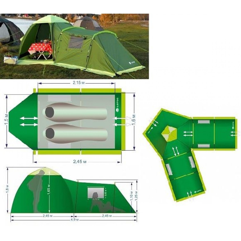 Покупка Палатка LOTOS Summer 3 в Минске Беларуси