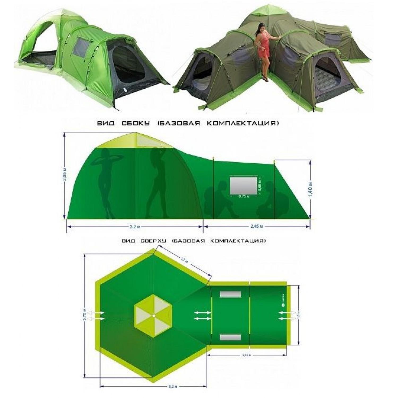 Покупка Палатка LOTOS Summer 5 в Минске Беларуси