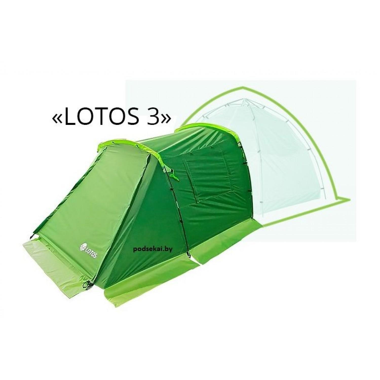 Покупка Палатка спальная ЛОТОС 3 Саммер в Минске Беларуси