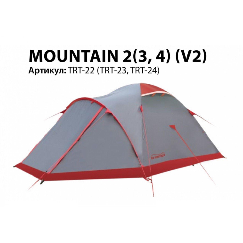 Покупка Палатка TRAMP Mountain 4 V2 в Минске Беларуси