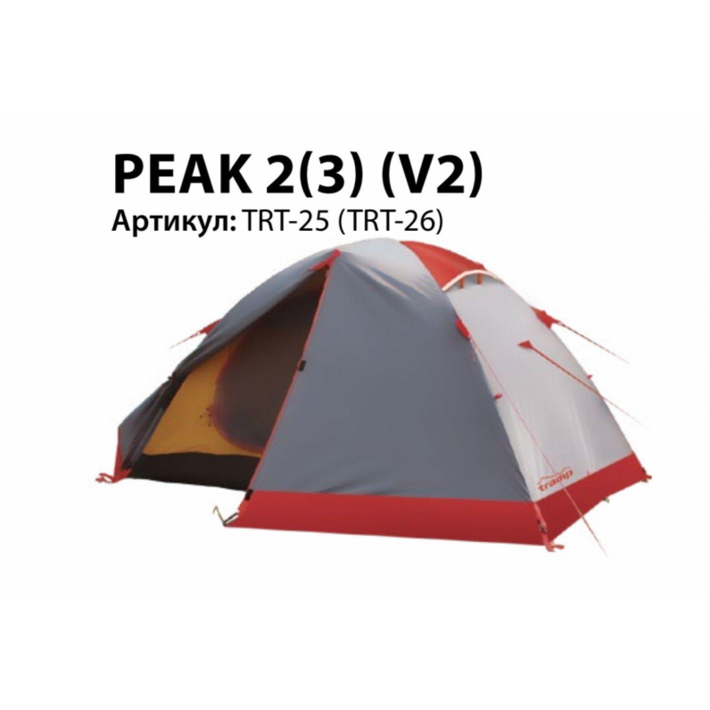 Покупка Палатка TRAMP Peak 3 V2 в Минске Беларуси