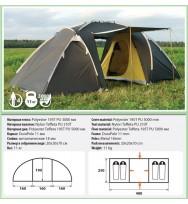 Палатка COMFORTIKA Family New