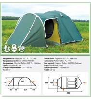 Палатка COMFORTIKA Trial 3 Plus