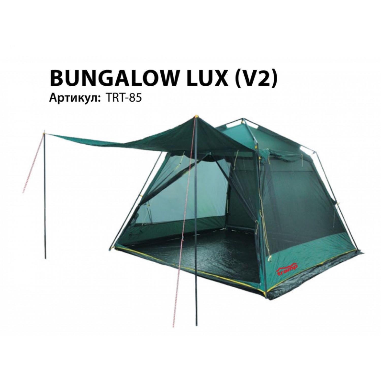 Покупка Шатер TRAMP Bungalow LUX V2 в Минске Беларуси