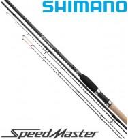 Удилище фидерное SHIMANO Speedmaster AX LFDR ST 3,35м. до 70 гр.