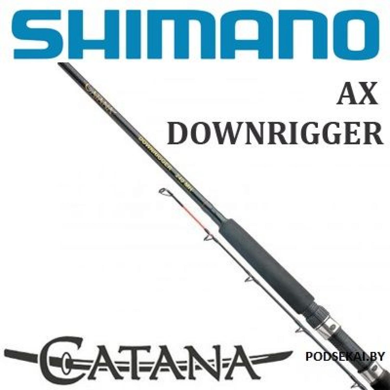 Покупка Спиннинг SHIMANO Catana AX Downrigger 2,7м. 50-100 гр. в Минске Беларуси