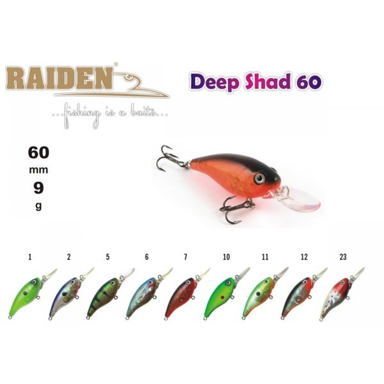 Покупка Воблер RAIDEN Deep Shad 60 в Минске Беларуси