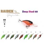 Воблер RAIDEN Deep Shad 60