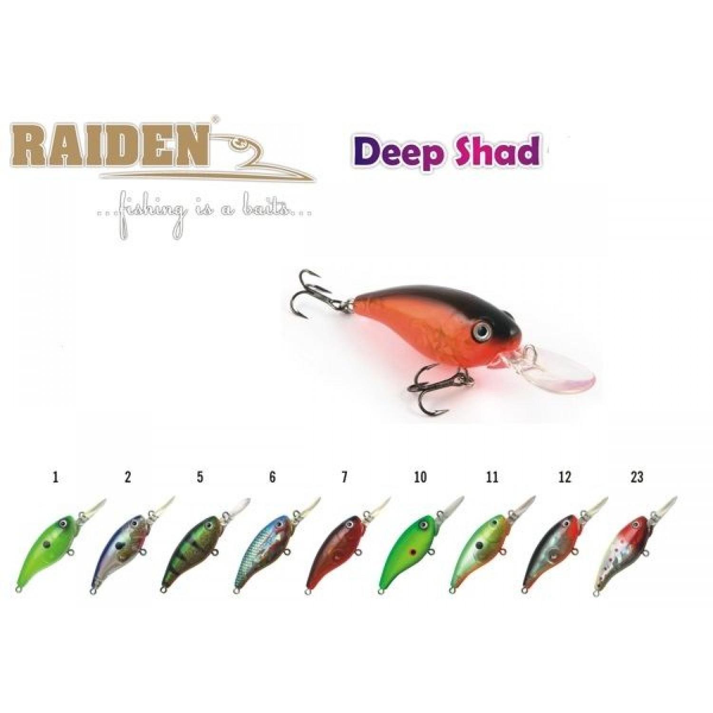 Покупка Воблер RAIDEN Deep Shad 80 в Минске Беларуси