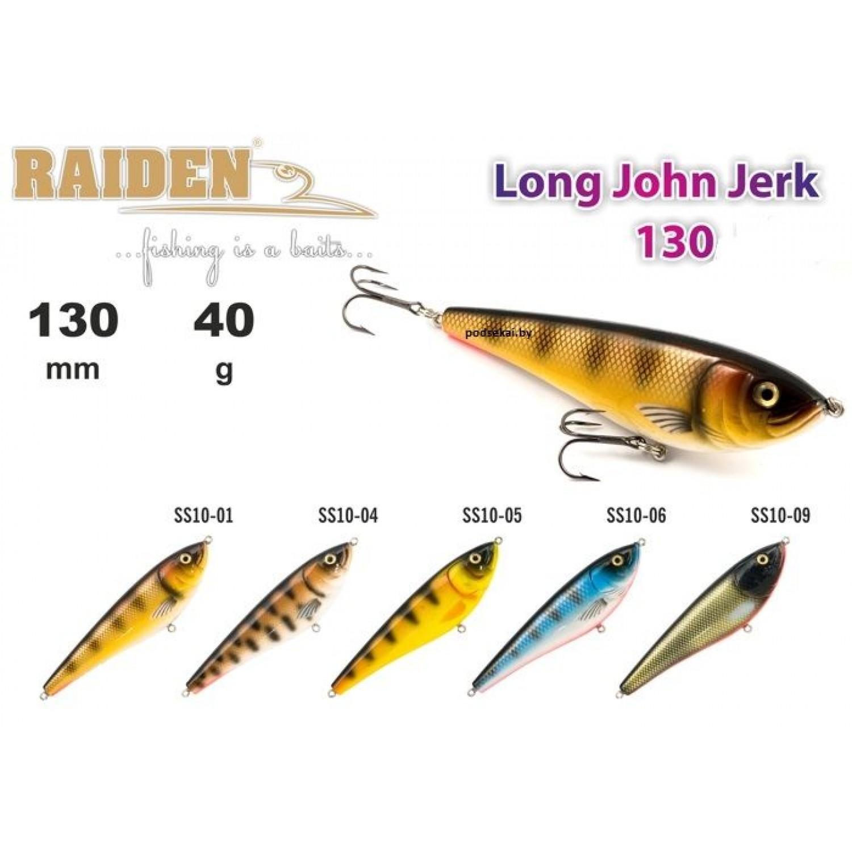 Покупка Воблер деревянный RAIDEN Long John Jerk 130 в Минске Беларуси