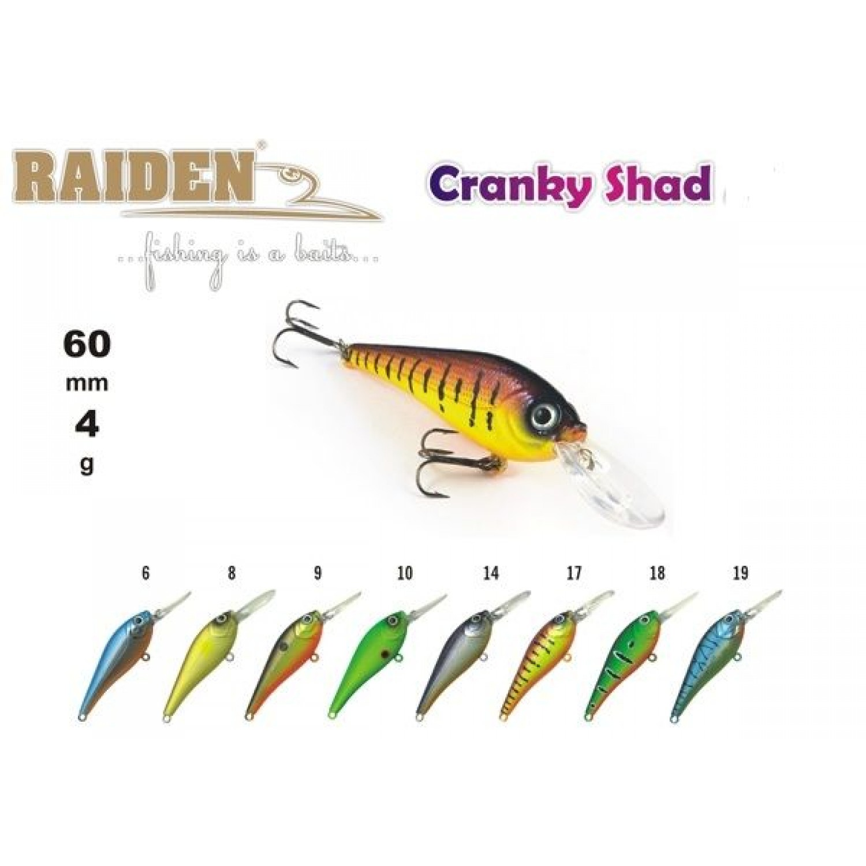 Покупка Воблер RAIDEN Cranky Shad 60 в Минске Беларуси