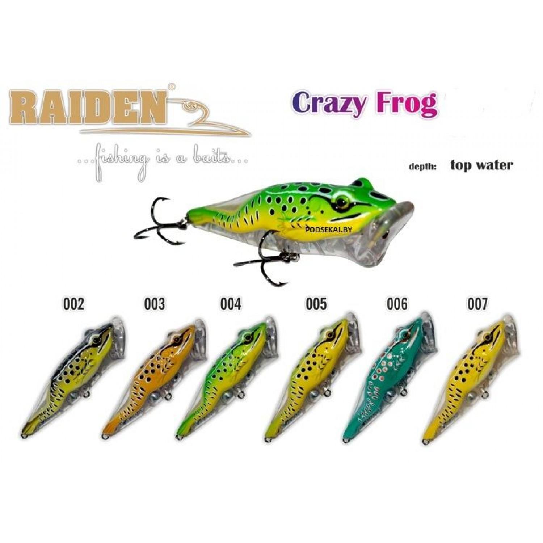 Покупка Воблер RAIDEN Crazy Frog 90 в Минске Беларуси