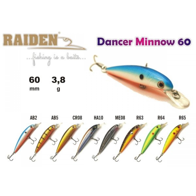 Покупка Воблер RAIDEN Dancer Minnow 60 в Минске Беларуси