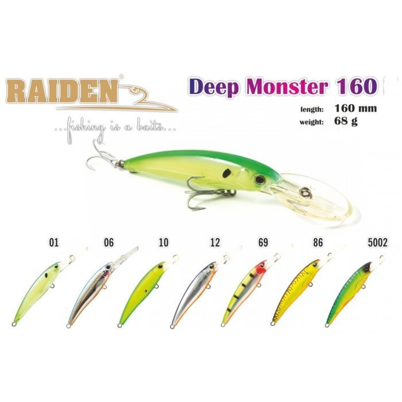 Покупка Воблер RAIDEN Deep Monster в Минске Беларуси