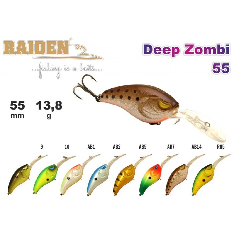 Покупка Воблер RAIDEN Deep Zombi 55 в Минске Беларуси