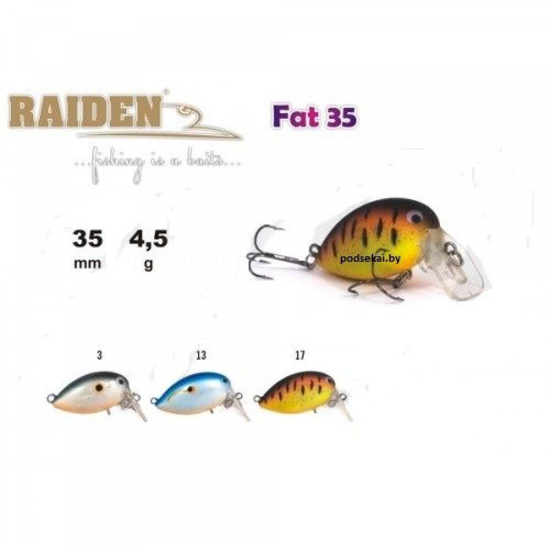 Покупка Воблер RAIDEN Fat в Минске Беларуси