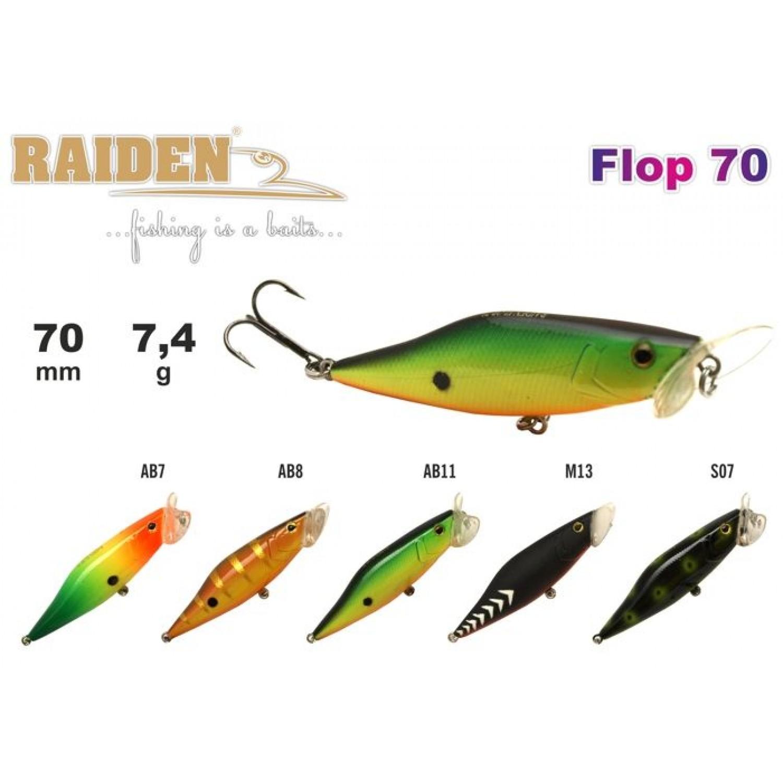 Покупка Воблер RAIDEN Flop 70 в Минске Беларуси