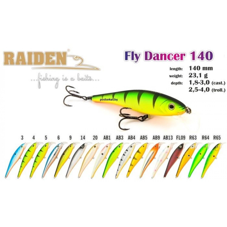 Покупка Воблер RAIDEN Fly Danser 140 в Минске Беларуси