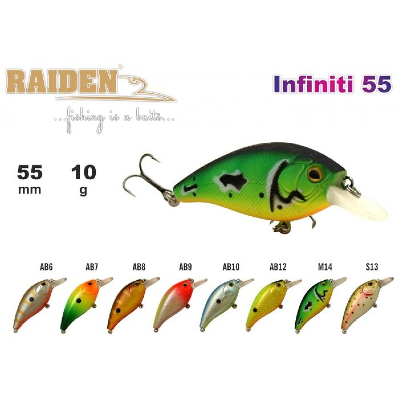 Покупка Воблер RAIDEN Infiniti 55 в Минске Беларуси