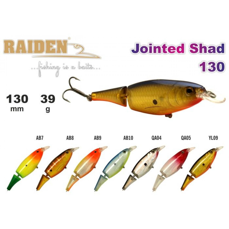 Покупка Воблер RAIDEN Jointed Shad 130 в Минске Беларуси