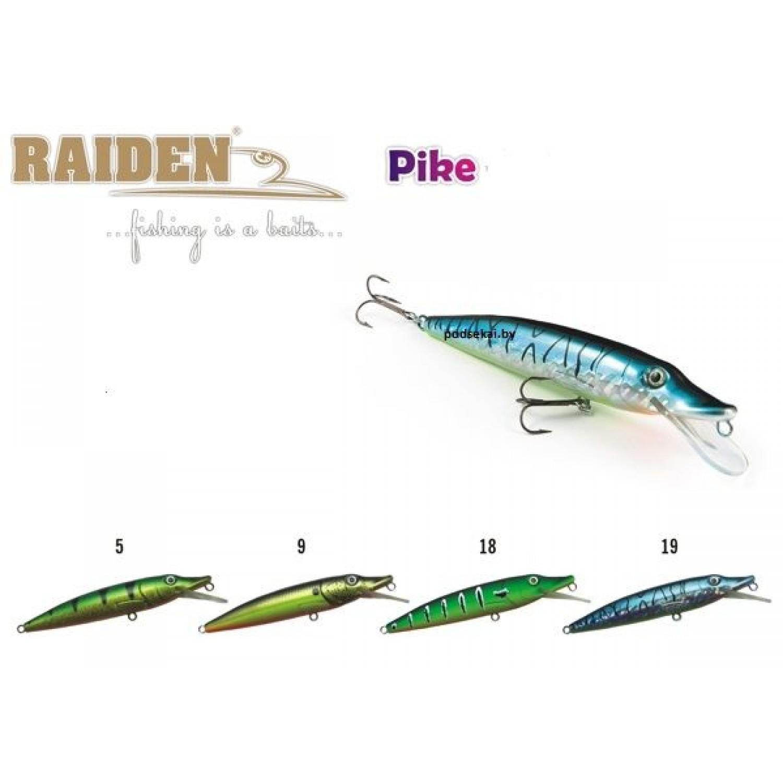Покупка Воблер RAIDEN Pike 170 в Минске Беларуси