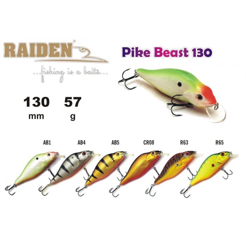 Покупка Воблер RAIDEN Pike Beast 130 в Минске Беларуси