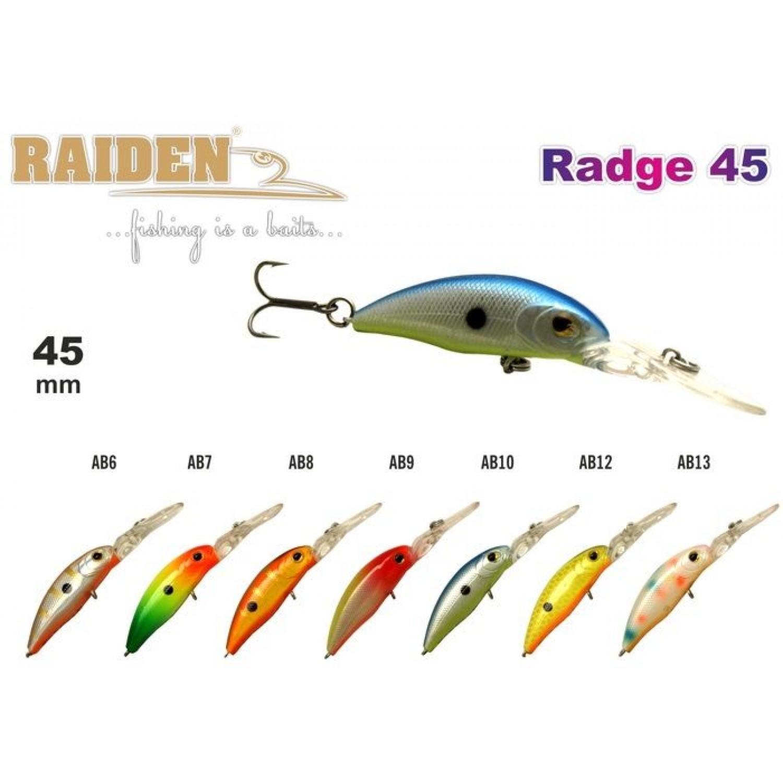 Покупка Воблер RAIDEN Radge 45 в Минске Беларуси