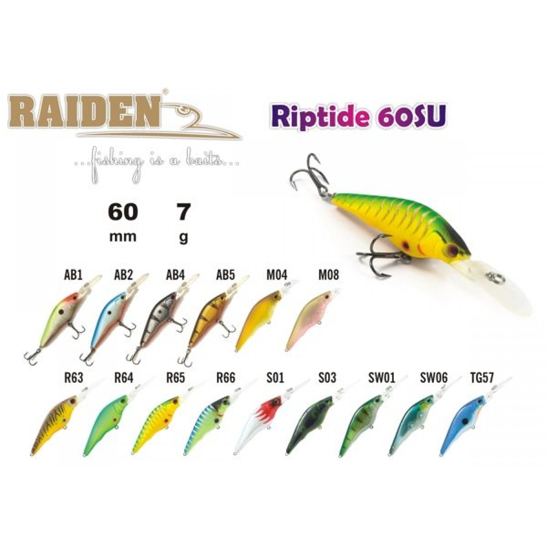 Покупка Воблер RAIDEN Riptide 60 SU в Минске Беларуси