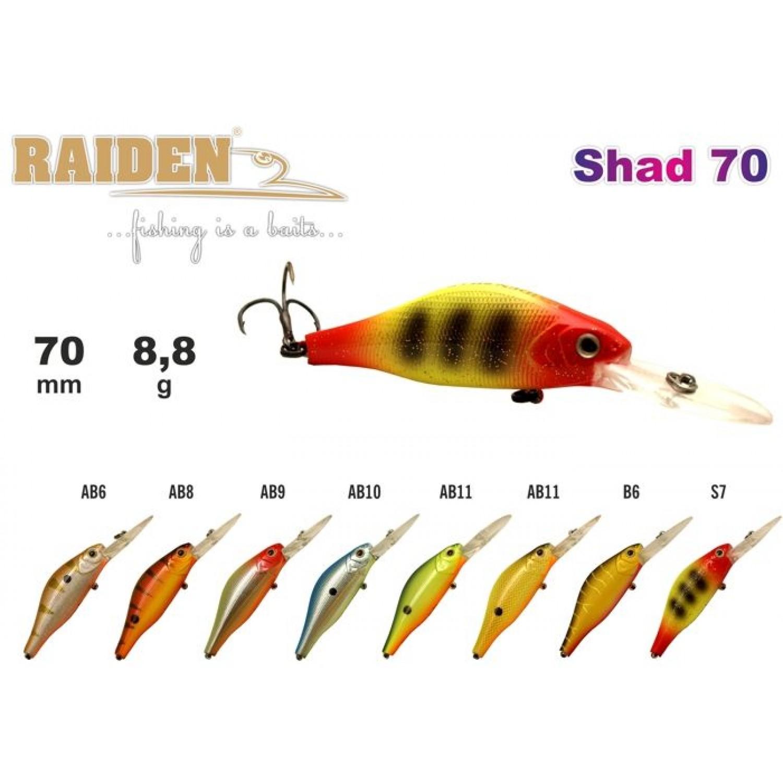 Покупка Воблер RAIDEN Shad 70 в Минске Беларуси