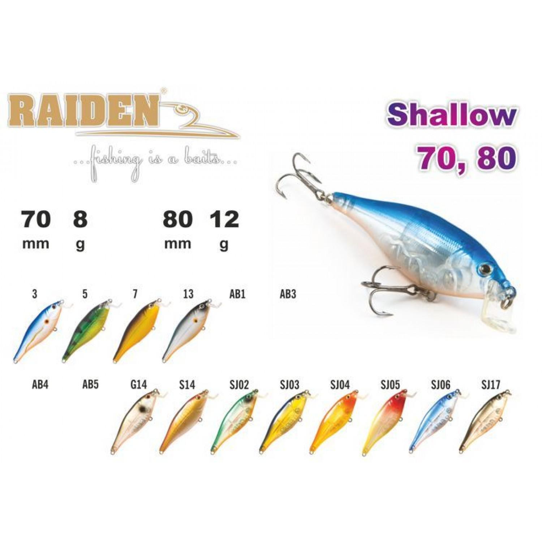 Покупка Воблер RAIDEN Shallow 70 в Минске Беларуси
