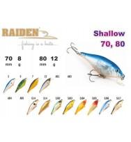 Воблер RAIDEN Shallow 70