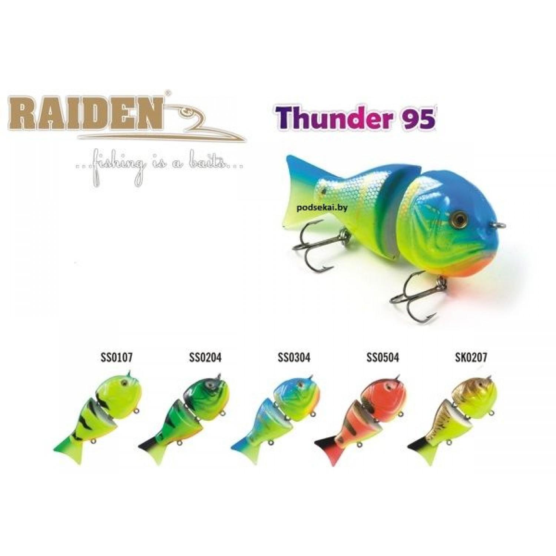 Покупка Воблер деревянный RAIDEN Thunder 95S в Минске Беларуси