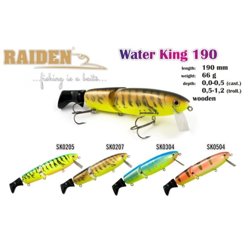 Покупка Воблер деревянный RAIDEN Water King 190 в Минске Беларуси
