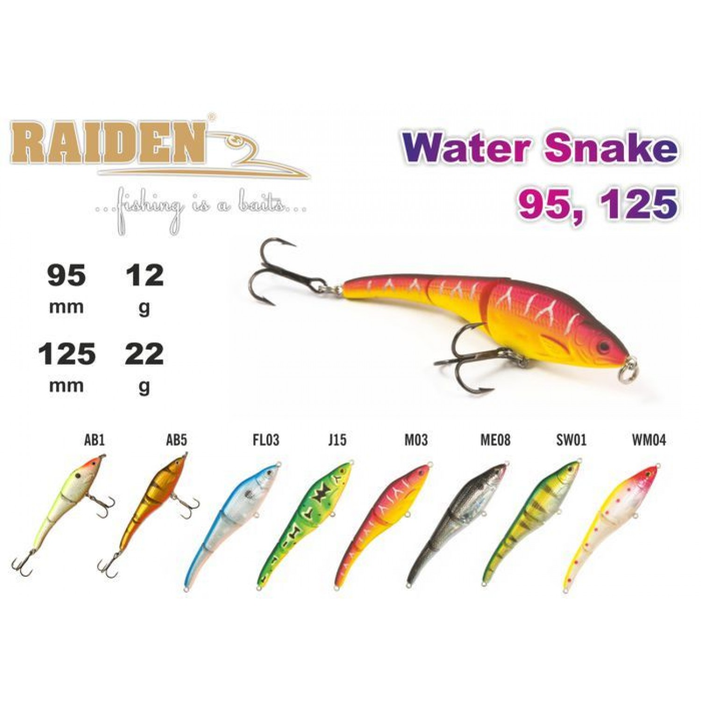 Покупка Воблер RAIDEN Water Snake 95 в Минске Беларуси